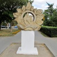 Скульптура «Путь к Солнцу»
