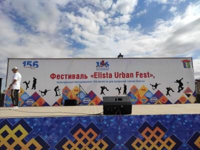 В парке Победы проходит молодежный фестиваль «Elista Urban Fest»