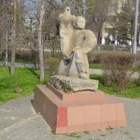 Скульптура «Беркутчи»