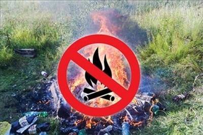 Запрещается сжигание производственных отходов, естественного, бытового, строительного и других видов мусора