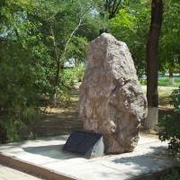 Памятник жертвам сталинского геноцида