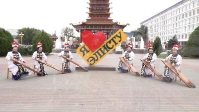 Со 156-летием со дня основания Элисты жителей города поздравляет коллектив Государственного академического ансамбля песни и танца Калмыкии «Тюльпан».