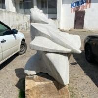 Скульптура «Лучник»