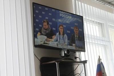 Всероссийское селекторное совещание по актуальным вопросам местного самоуправления