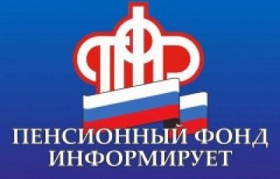 На поддержку семей с детьми в Калмыкии направлено более 6 миллиардов рублей средств материнского капитала