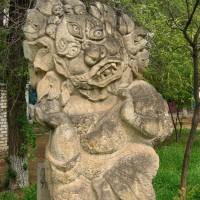 Скульптура «Цам»