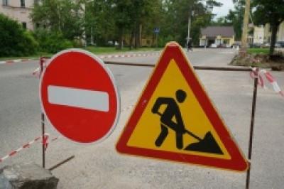 Внимание! Временное ограничение движения автотранспортных средств в городе Элисте