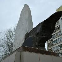 Памятник чернобыльцам-ликвидаторам аварии