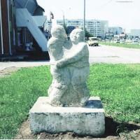 Скульптура «Борьба»