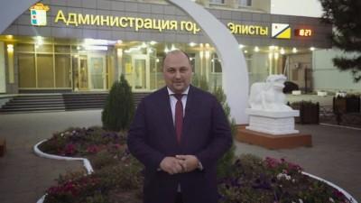 Жителей Элисты со 156-летием калмыцкой столицы поздравляет Глава Администрации города Элисты Дмитрий Трапезников
